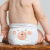 Kit & Kin Eco Disposable Nappies - Mini - Size 1 - Pack of 20