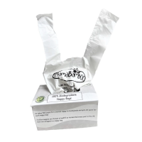 Bamaboo by Mama Bamboo Compostable Nappy Bags