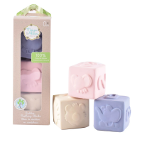 Tikiri Natural Rubber Teether Activity Cube Set